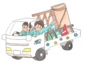 花柄のトラックでお伺いします!