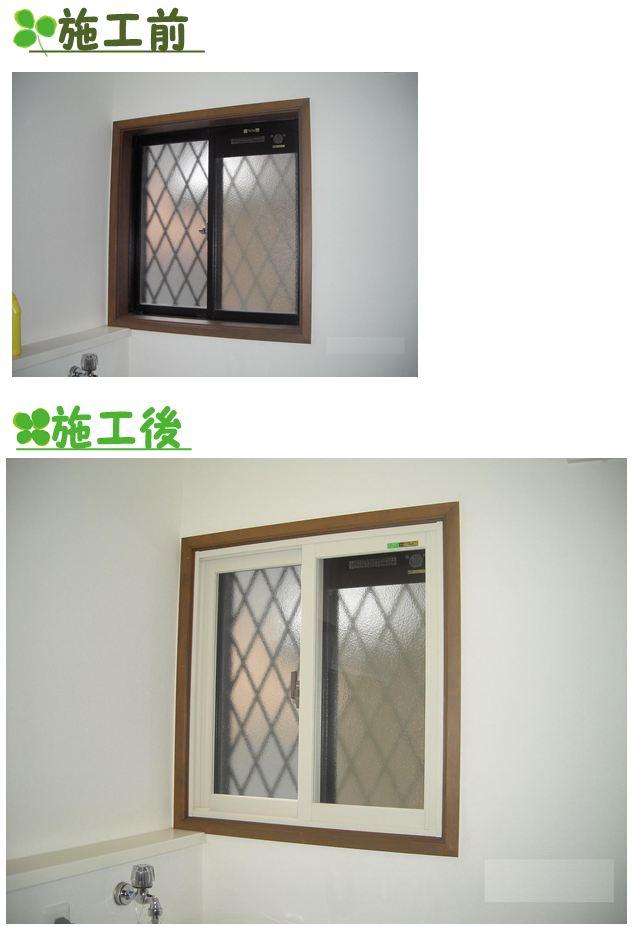 脱衣所の窓