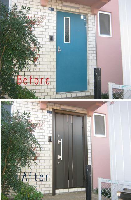 青いドアから交換