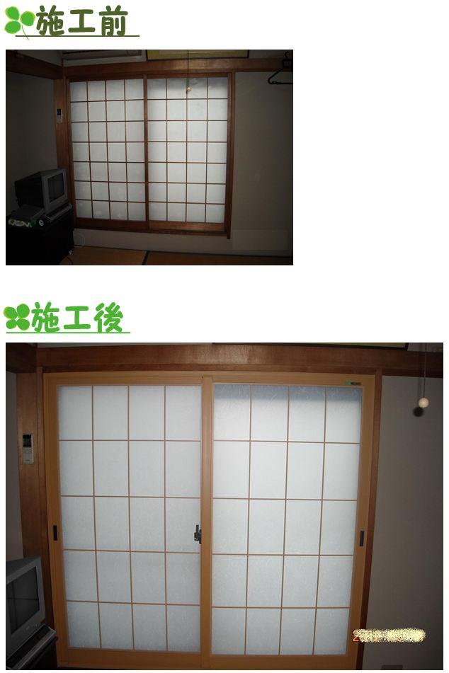 和室の窓その2