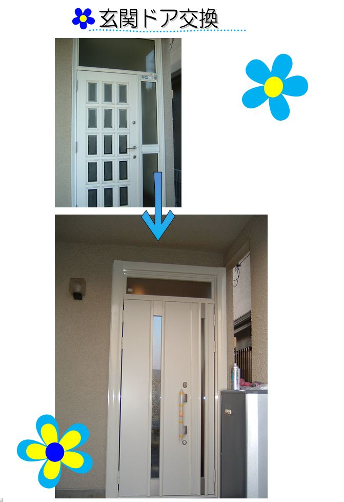 アイボリーのドア