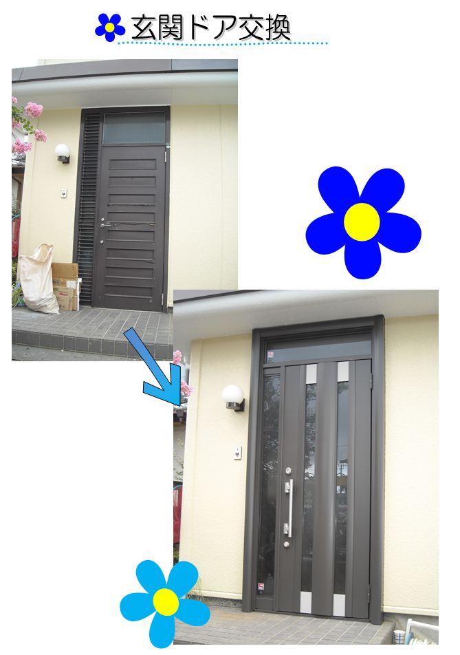 スリットがかっこいいドア